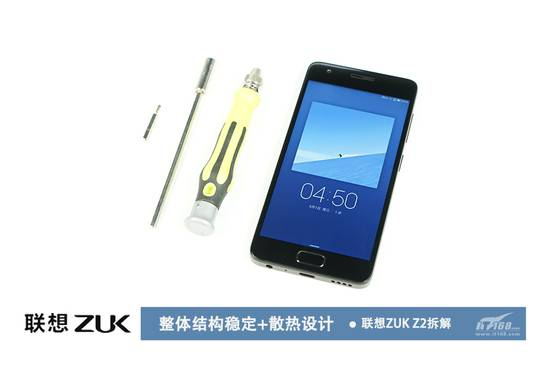 ZUK Z2 teardown 1