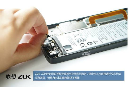 ZUK Z2 teardown 11