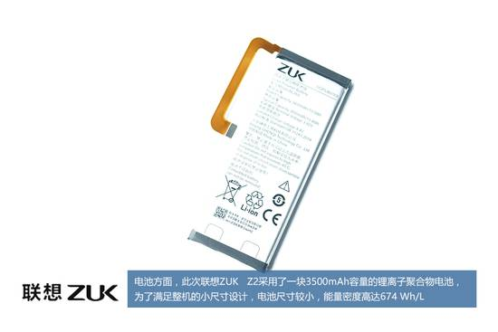 ZUK Z2 teardown 12
