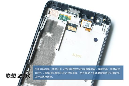 ZUK Z2 teardown 13
