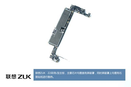 ZUK Z2 teardown 14