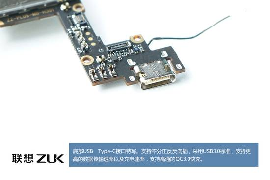 ZUK Z2 teardown 15