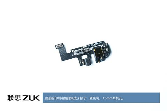 ZUK Z2 teardown 17