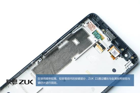 ZUK Z2 teardown 18