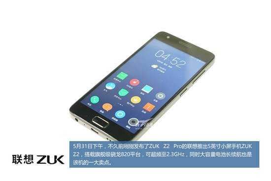 ZUK Z2 teardown 2
