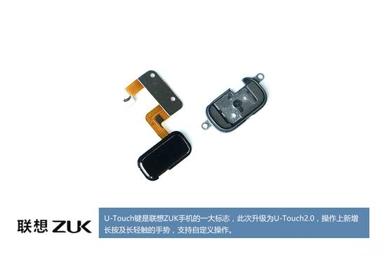 ZUK Z2 teardown 20