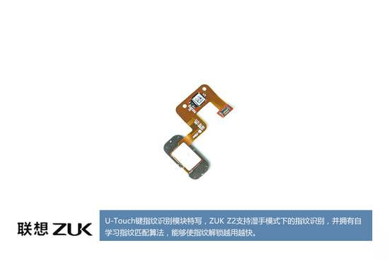 ZUK Z2 teardown 21