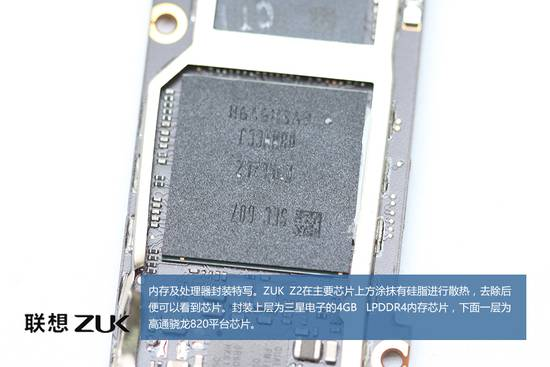 ZUK Z2 teardown 24