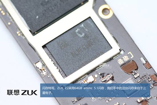 ZUK Z2 teardown 25