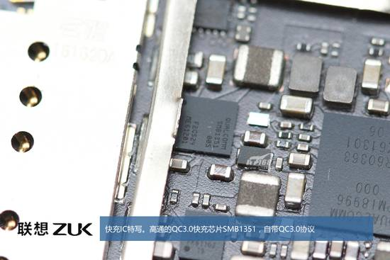 ZUK Z2 teardown 26