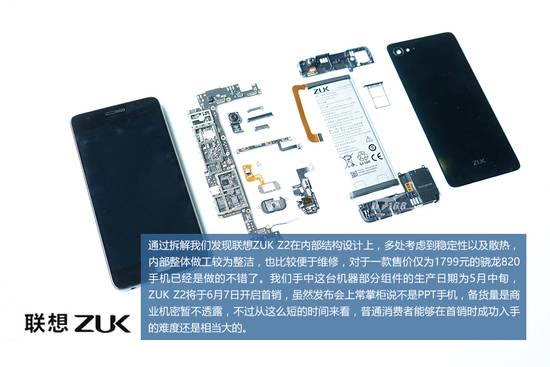 ZUK Z2 teardown 27