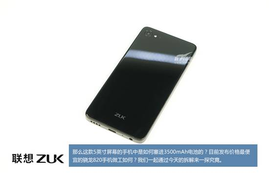 ZUK Z2 teardown 3