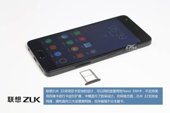 ZUK Z2 teardown 4