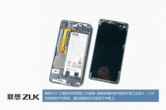 ZUK Z2 teardown 5