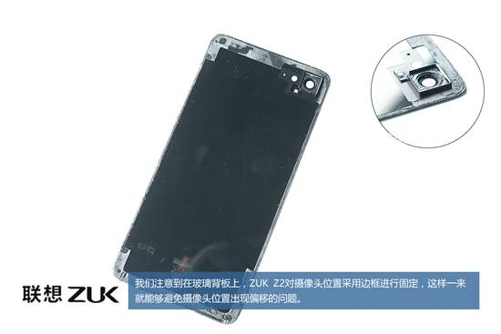 ZUK Z2 teardown 6
