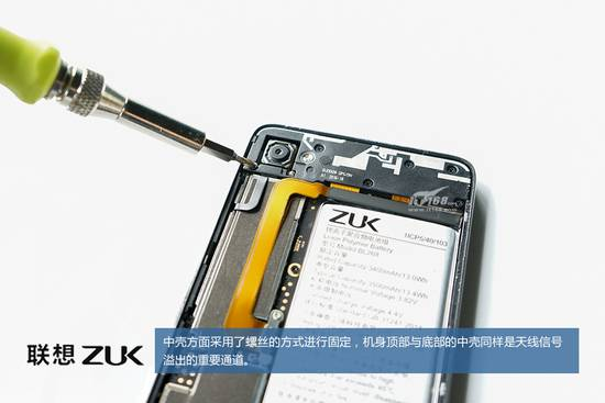 ZUK Z2 teardown 7