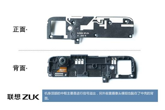 ZUK Z2 teardown 8