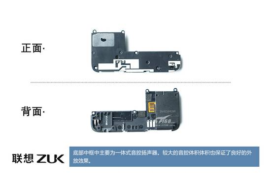 ZUK Z2 teardown 9