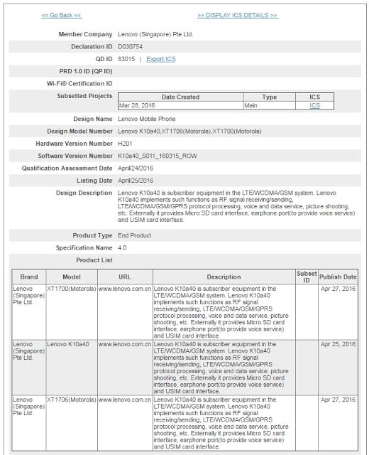 2016 third gen moto e bluetooth certificate