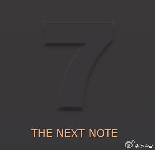 the-next-note