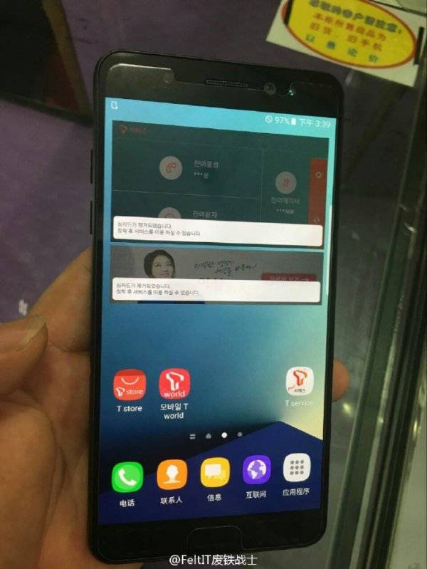 Galaxy Note 7 flat screen leak (5)