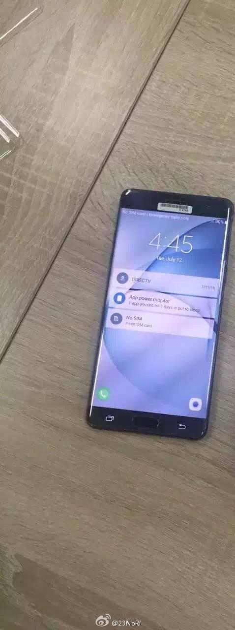 Galaxy Note 7 Weibo Leak 1