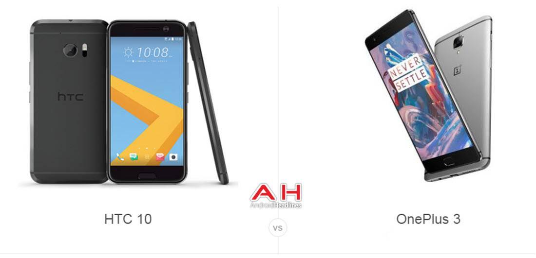 HTC 10 vs OnePlus 3 cam AH
