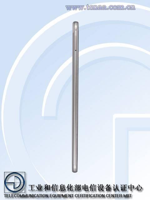 Huawei Honor phablet TENAA 3