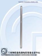 Huawei Honor phablet TENAA 4