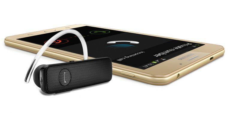 Samsung Galaxy J Max 2