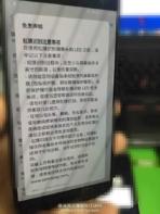 Samsung Galaxy Note 7 Iris 1
