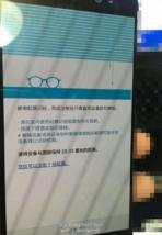 Samsung Galaxy Note 7 Iris 2