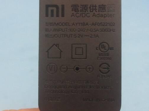 Xiaomi Mi Box FCC 07