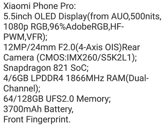 Xiaomi Phone Pro specs leak_1