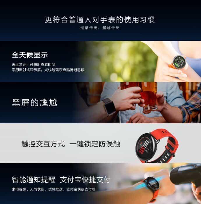 Amazfit Watch smartwatch 2