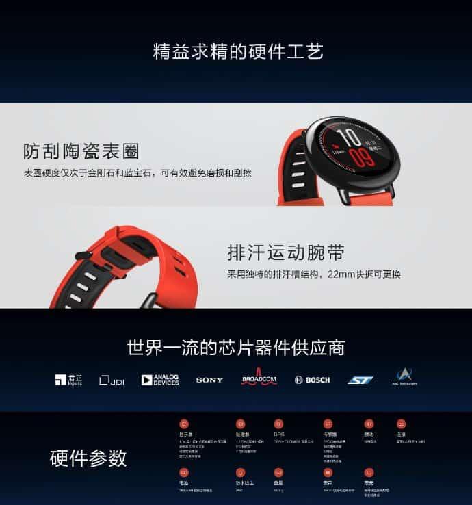 Amazfit Watch smartwatch 3
