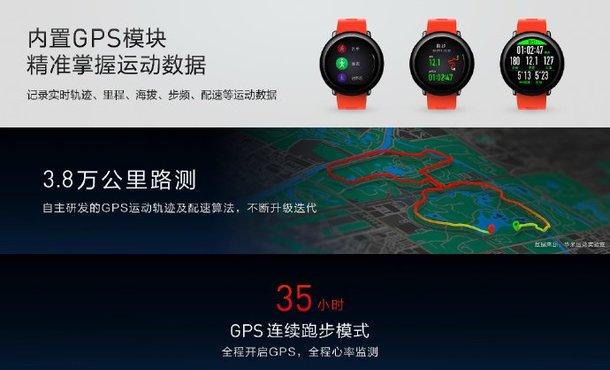 Amazfit Watch smartwatch 7