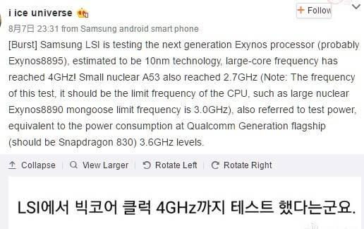 Exynos 8895 Rumor Weibo KK