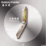 Galaxy Folder 2 promo image leak_1