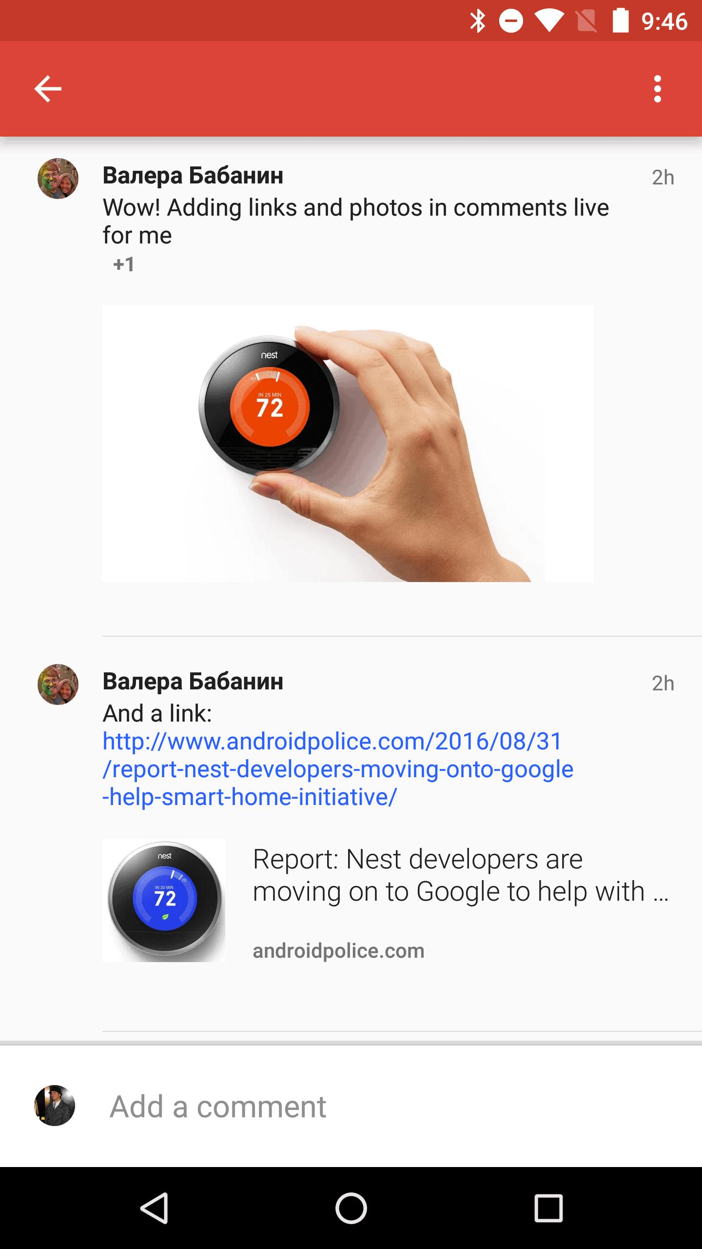 Google Plus v8.6 2 3