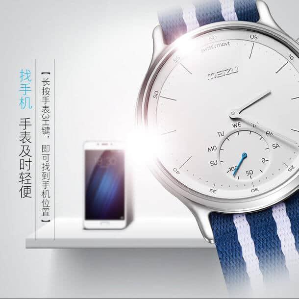 Meizu Mix smartwatch 11