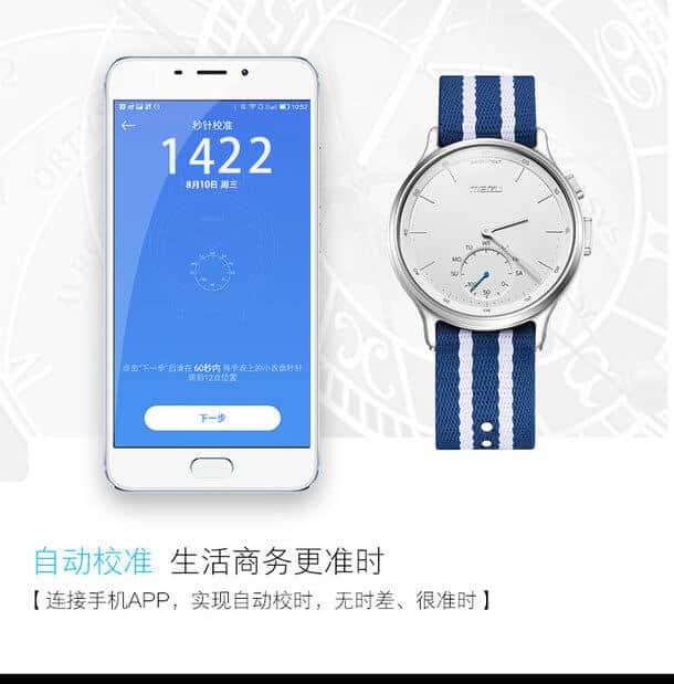 Meizu Mix smartwatch 12
