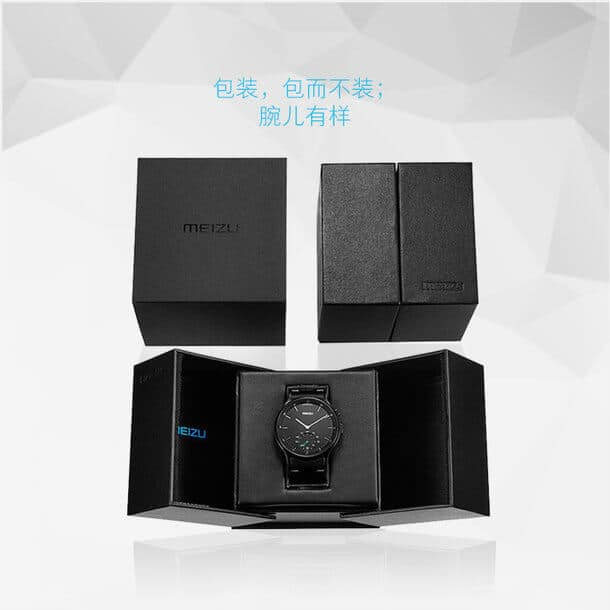 Meizu Mix smartwatch 17