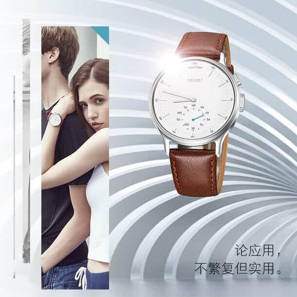 Meizu Mix smartwatch 19