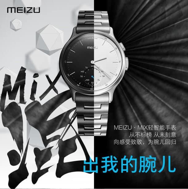 Meizu Mix smartwatch 2