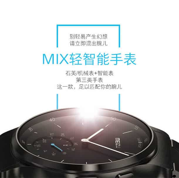 Meizu Mix smartwatch 4