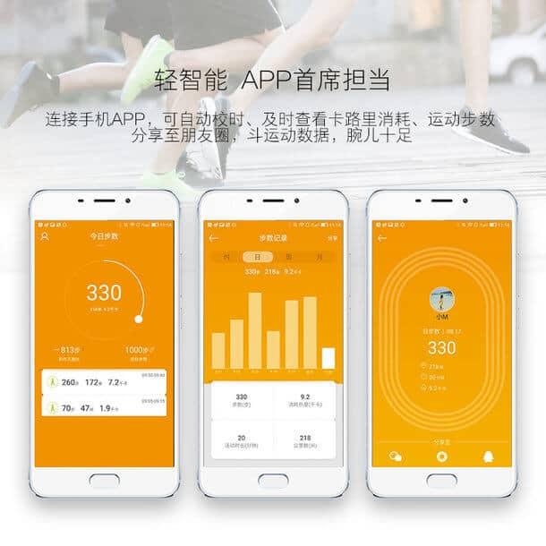 Meizu Mix smartwatch 6