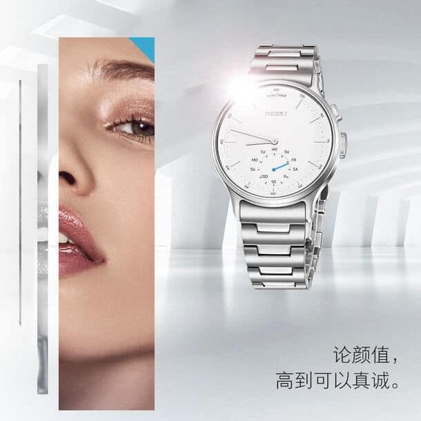 Meizu Mix smartwatch 7