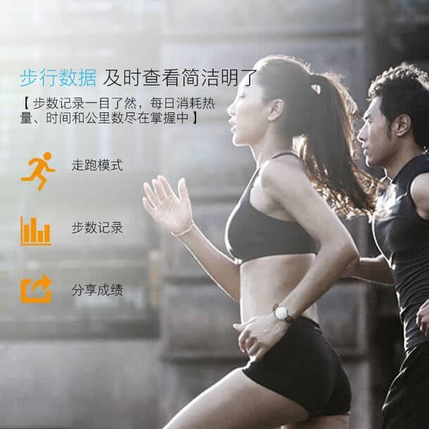 Meizu Mix smartwatch 8