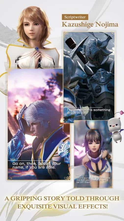Mobius Final Fantasy (2)